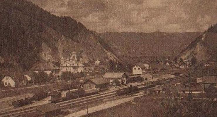 Gara Pojorâta la mijlocul secolului trecut